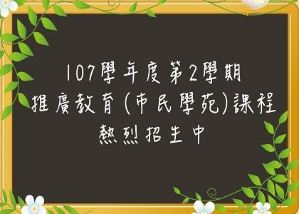 107-02.jpg